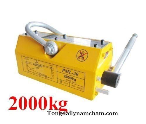 Nam châm nâng tay gạt 2000kg PML