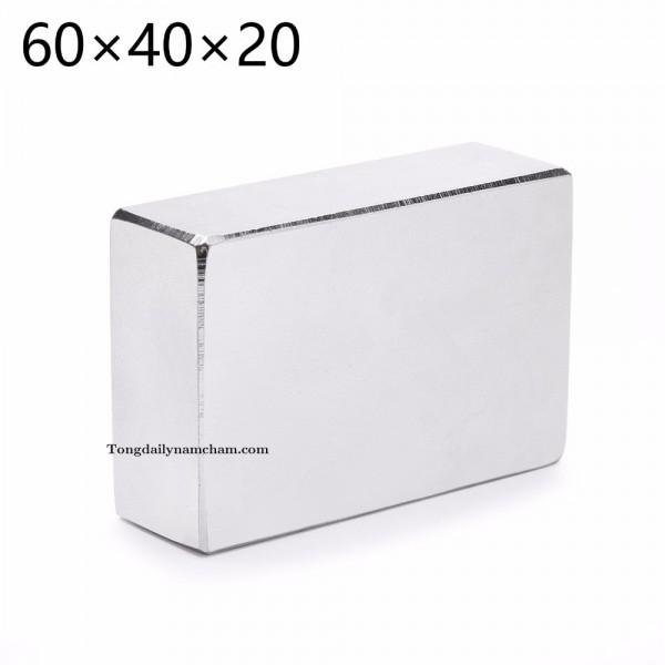 Nam châm viên 60x40x20mm