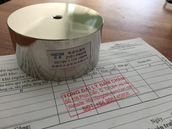 Nam châm điện 12V 100kg-1000N